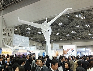 WIND EXPO2013「第1回国際風力発電展」に出展しました。